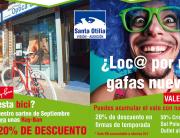 Promiciones y ofertas Optica Santa Otilia Agosto 2016 en Centro Comercial Islantilla